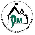 ООО «Псковская реставрационная мастерская №1»